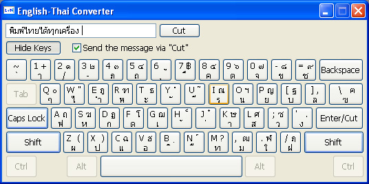 Thai Keyboard Thai Fonts and How to Type
