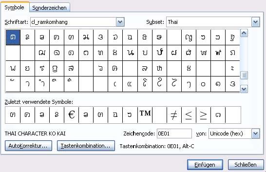 thai-language com - Forums - อักษรไทยแบบพินทุ, Akson Thai